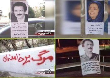 صور مريم و مسعود رجوي على جدران المدن الايرانية