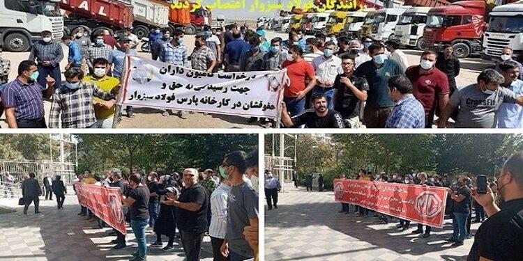 قوات الامن الايرانية تقمع المحتجين على ظروفهم المعيشية