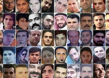 محكمة الشعب الدولية لمقاضاة مرتكبي مجزرة نوفمبر 2019 في إيران