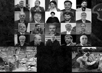 نظرة سريعة على سجلات أعضاء حكومة إبراهيم رئيسي