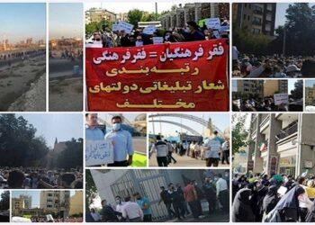 25 تجمعا احتجاجيا في المدن الايرانية والمعلمون يتصدرون المشهد