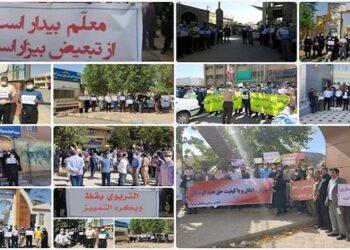 47 حركة احتجاجية في ايران في يوم السبت و المعلمون يتصدرون المشهد- 25 أيلول