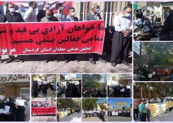 احتجاجاتموسعة للمعلمين في إيران بشعار ليطلق سراح المعلم المسجون